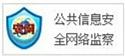 大李盛世网安全可靠
